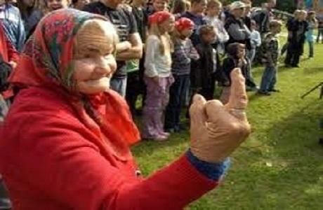 Grandma Hit With ASBO